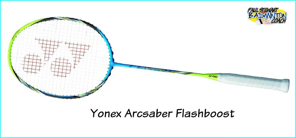 yonex racket have a serial number