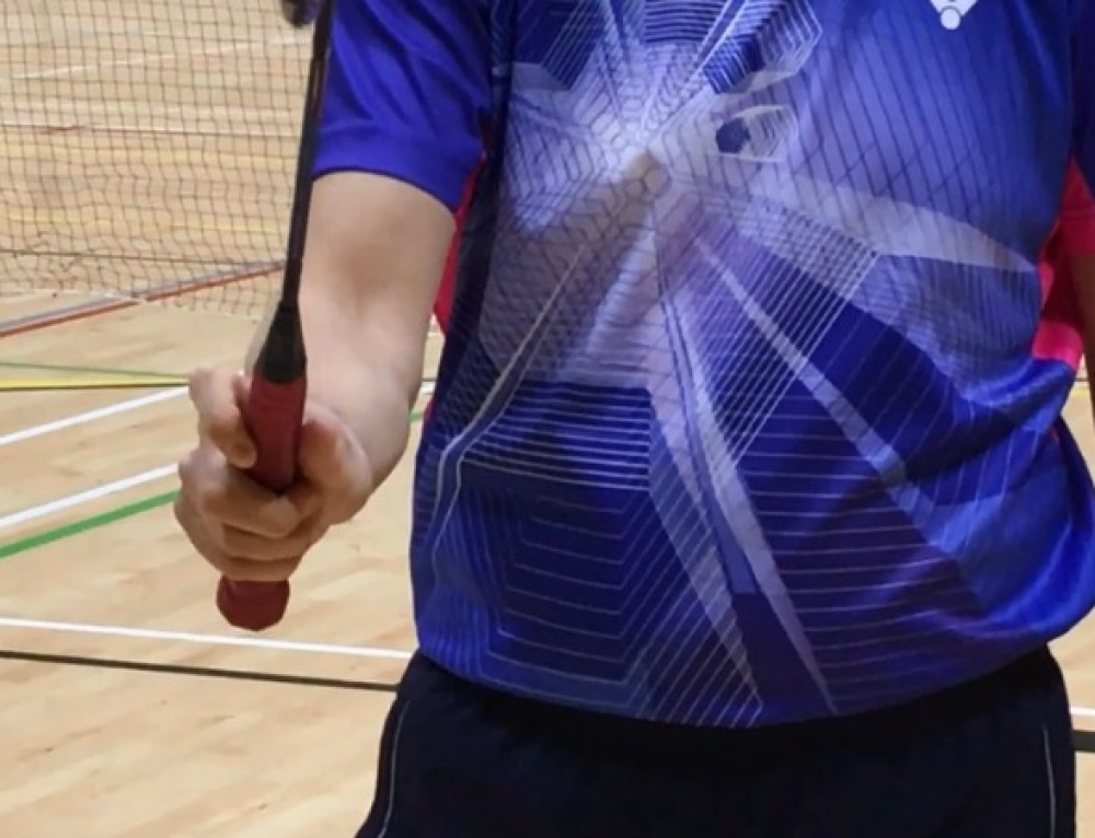 How To Change Badminton Grip – The Master Skill