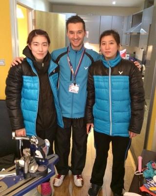 Ben and the Korean Badminton Ladies