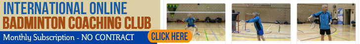 Click To Find Out More About The Online Badminton Coaching Club