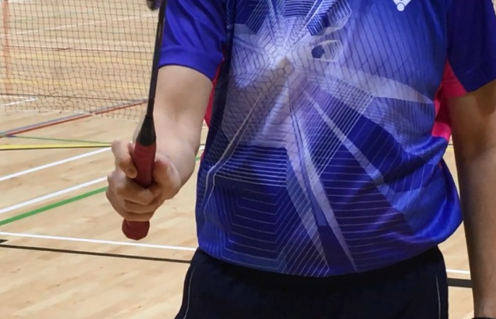 Changing Badminton Grip